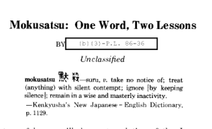 mokusatsu derives from the Japanese word silence