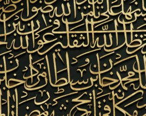The Persian language: one of the most ancient languages in the world
