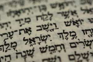The Hebrew language: one of the most ancient languages in the world