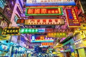 Hong Kong Alleyway