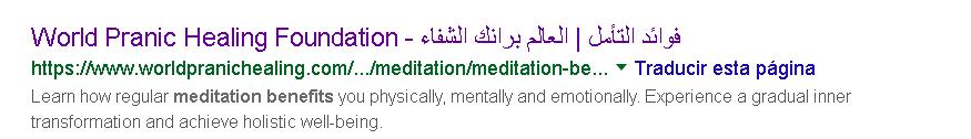 Arabic content