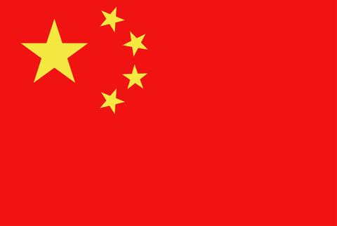 Do you need professional translation English to Chinese?
