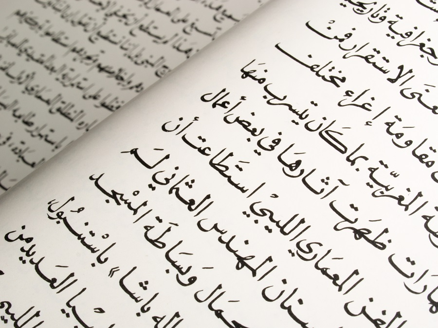 Learning Arabic - 4 reasons to take on the challenge